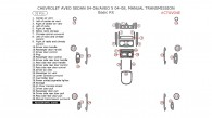Chevrolet Aveo 2004, 2005, 2006/Aveo 5 2004, 2005, 2006, 2007, 2008, Manual Transmission, Basic Interior Kit, 31 Pcs.
