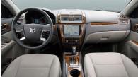 Ford Fusion 2010, 2011, 2012, Mercury Milan 2010-2011, With Navigation System, Full Interior Kit, 37 Pcs.