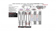"""Ford Mustang 2010, 2011, 2012, 2013, 2014, With Chrome """"Mustang"""" Symbol, Addition To Main Interior Kit, 11 Pcs."""