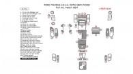 Ford Taurus 2010, 2011, 2012, Full Interior Kit (With OEM Wood), 42 Pcs., Match OEM