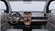 Honda Element 2007, 2008, 2009, 2010, 2011, SC, Full Interior Kit, 51 Pcs.