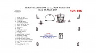 Honda Accord 2003, 2004, 2005, 2006, 2007, Basic Interior Kit, With Navigation, 22 Pcs., Match OEM