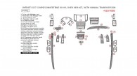 Infiniti G37 2008-2009, Coupe/Convertible, Over OEM Interior Kit, With Manual Transmission, 44 Pcs.