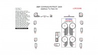 Jeep Compass/Patriot 2009, Addition To Main Interior Kit, 16 Pcs.