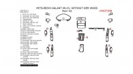 Mitsubishi Galant 1999, 2000, 2001, 2002, 2003, Main Interior Kit, Without OEM Wood, 26 Pcs.