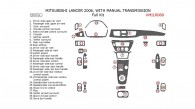 Mitsubishi Lancer 2006, Full Interior Kit, With Manual Transmission, 30 Pcs.