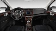 Nissan Sentra 2013, 2014, 2015, With Navigation System, Full Interior Kit, 55 Pcs.
