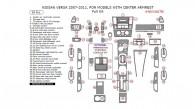 Nissan Versa 2007, 2008, 2009, 2010, 2011, For Models With Center Armrest, Full Interior Kit, 58 Pcs.