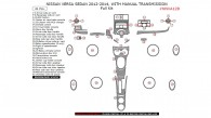 Nissan Versa 2012, 2013, 2014, With Manual Transmission, Full Interior Kit, 41 Pcs.