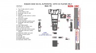 Nissan 350Z 2003, 2004, 2005, Basic Interior Kit, Automatic, With CD Player Only, 20 Pcs.