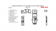 Nissan Frontier 2002, 2003, 2004, Automatic, With Floor Shifter, Basic Interior Kit, 15 Pcs.