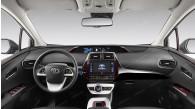 Toyota Prius 2016, 2017, Full Interior Kit, 26 Pcs.