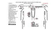 Volvo S80 2007, 2008, 2009, Volvo V70/XC70 2008, 2009, 2010, 2011, Full Interior Kit (Over OEM), 36 Pcs.