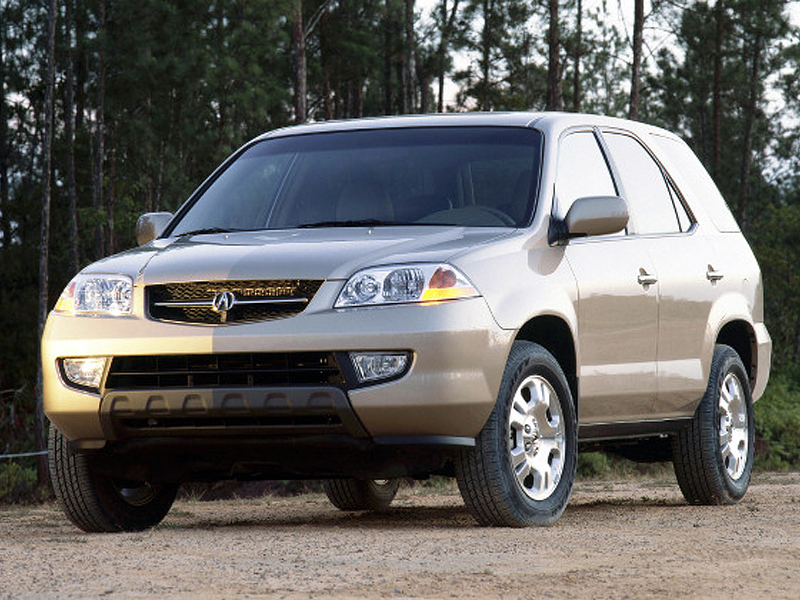 dash trim kits for Acura MDX